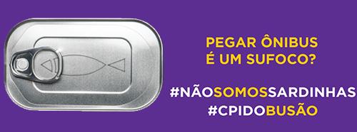 Assine a #CPIdoBusão